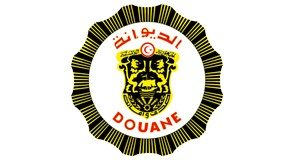 La Douane Tunisienne
