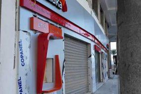 Agence AlBaraka