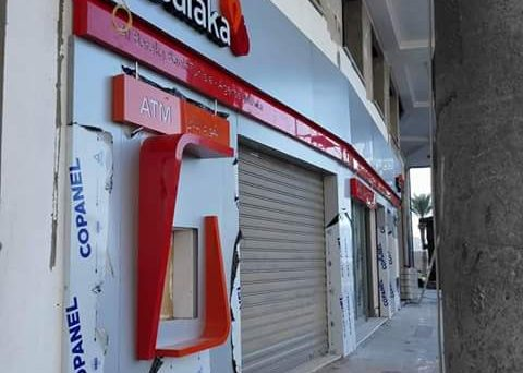 Façade Alucobond & Lettrage inox et plexiglas banque AlBaraka