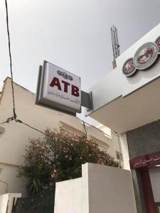 Drapeau ATB