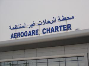 Aéroport Tunis Carthage