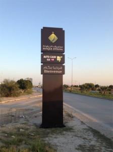 Totem Banque Zitouna
